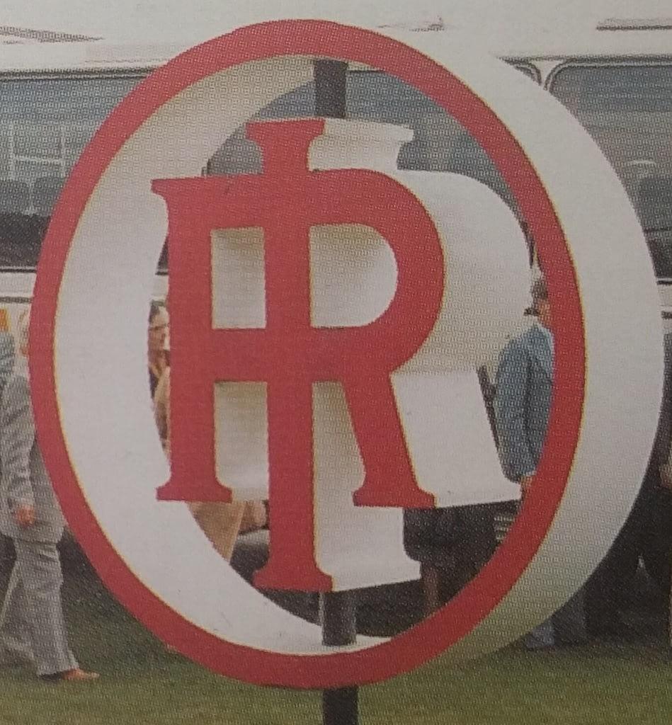 Het herkenbare logo van Industria Rotterdam