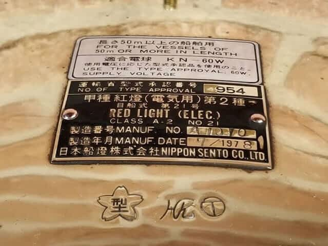 Nippon Sento Co. LTD